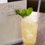 Cocktail mojito